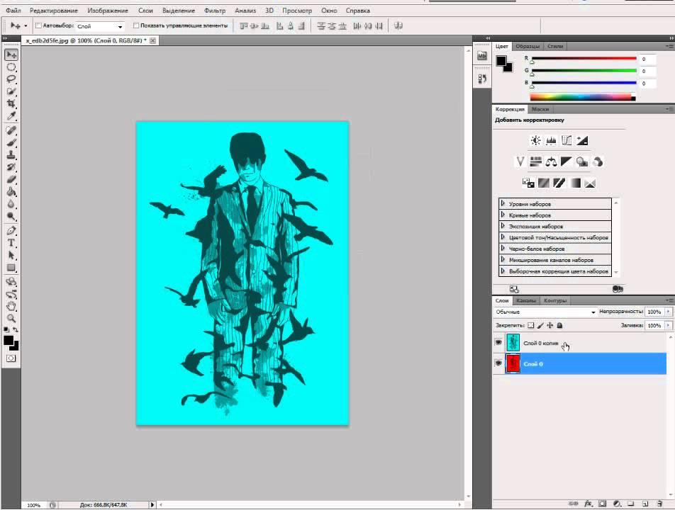 Как из чёрной печати сделать синюю