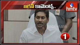 YS Jagan First Press Meet Highlights | AP Special Status | hmtv