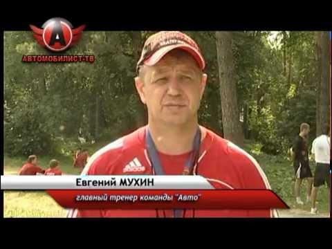 """Тренировочный сбор """"Авто"""" 05.07.2012"""