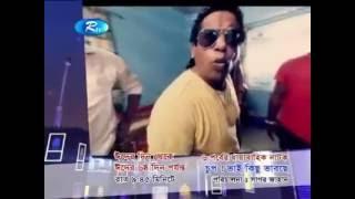 চুপ ! ভাই কিছু ভাবছে  by Mosharraf Karim Eid Natok 2016 promo at RTV