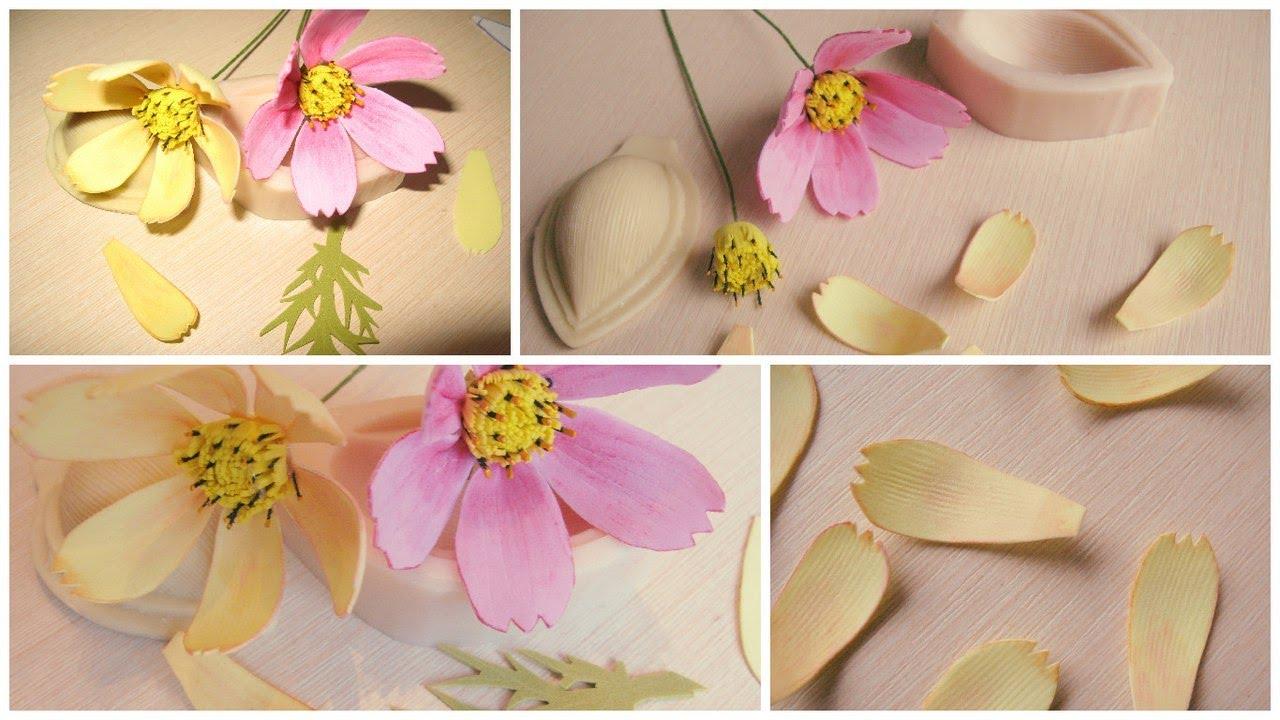 Космея из фоамирана 2 способа. Мастер класс цветы из фоамирана. - YouTube