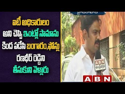 ఐటీ సోదాల వ్యవహారంలో మరో ట్విస్ట్ | Cash for vote' accused Uday Simha face to face over IT Raids
