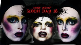 Lady Gaga dark clown applause makeup- Day 18/31 Days of Halloween 2018