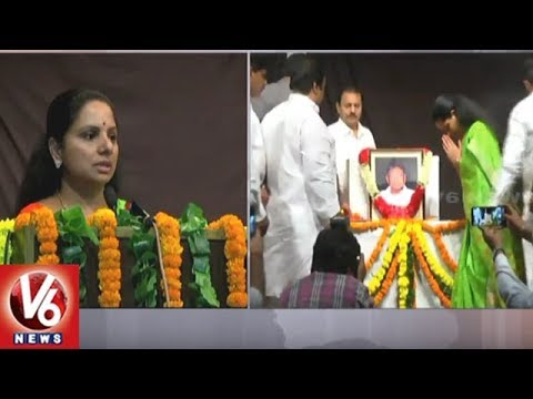 TRS MPs Pays Tributes To Prof Jayashankar On His Birth Anniversary At Telangana Bhavan | Delhi | V6