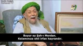 Şeyh Nazım Hazretleri Hz  Mehdi as)'ın bir an önce zuhur etmesi için dua ediyor