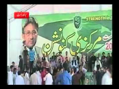 Pervez Musharraf Address To APML Convention 2 1