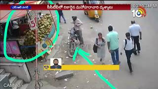 Manoharachary Knife Stolen from Coconut Shop | CCTV Visuals