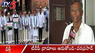 టీడీపీ డ్రామాలు ఆడుతోంది-వరప్రసాద్ | YSRCP MP Varaprasad Rao Face to Face