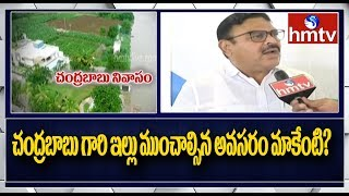 YCP Leader Ambati Rambabu Face To Face Over Flood Water In To Chandrababu House | hmtv Telugu News