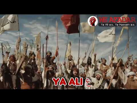 13 Rajab Best Status| Manqabat 2020 | Bolo Haider e Karrar ع | Aaye Kabey Mai Haider | HAIDER HAIDER