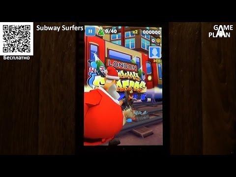 Обзор обновления London (Лондон) для игры Subway Surfers от Game Plan