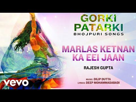 Marlas Ketnan Ka Eei Jaan - Official Full Song | Gorki Patarki | Rajesh Gupta
