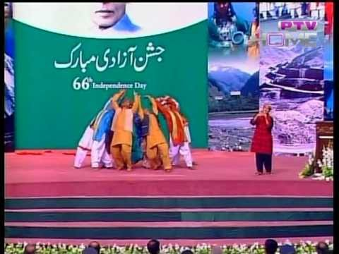 National Song Of Pakistan - Folk Medley In 7 Languages On 14 August 2012 ~ Pakistan Day video