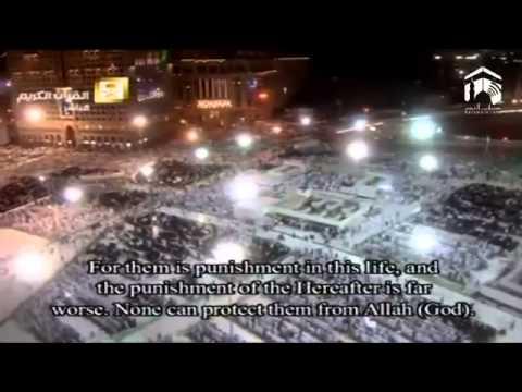 13th Taraweeh Makkah Ramadan 2014 Night 13 1435 Ah By Shuraim And Sudais video