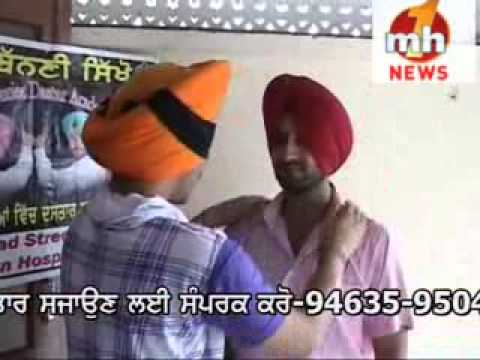 Ferozpuria Turban Training Centre Bathinda (94174-13003)&( 94635-95040) Punjab video