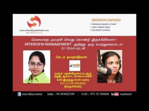 Interview Techniques | Sreevidhya Santhosh | Hello 89.5 FM - Tamil FM Radio in UAE