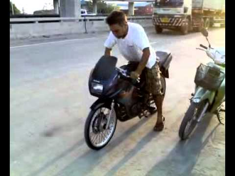 RGV 150 Modified _ 2