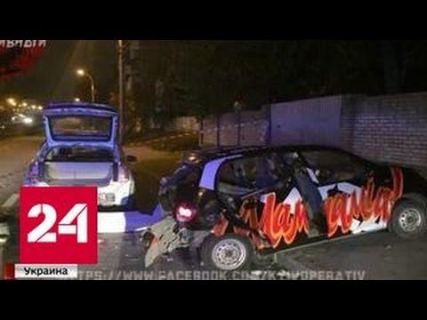 Пьяное ДТП: сын украинского нардепа разбил патрульный автомобиль