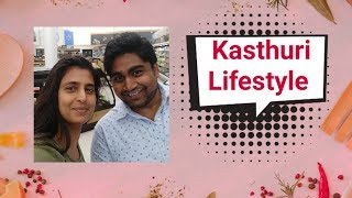 Actress Kasthuri Biography and Lifestyle | Bigg Boss 3