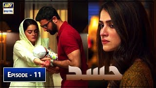 Hassad Episode 11 | 15th July 2019 | ARY Digital Drama
