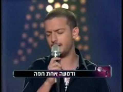 יהודה סעדו - אני אוהב אותך לאה