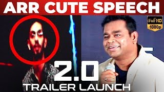 2.0 Trailer Launch – Celebrities talks (part 1)