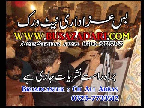 Majlis aza 28 April 2016 Gujranwala City