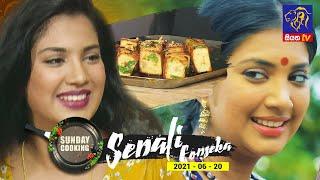 Sunday Cooking with Senali Fonseka | 20 - 06 - 2021