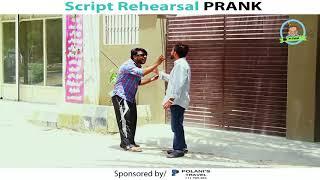 | SCRIPT REHEARSAL | Prank By Nadir Ali In | P4 Pakao | 2017