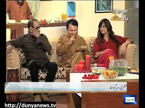 Dunya News-21-08-2012-Eid Mubarak Pakistan with Mahmood Aslam & Hina Dilpazer