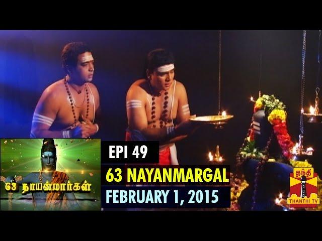 63 NAYANMARGAL (1/02/2015) EPI 49 - Thanthi TV