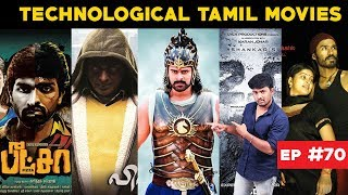 First Evermade Technological Based Tamil Movies | Part 2 | Interesting Facts | http://festyy.com/wXTvtSAKReview | EP 70