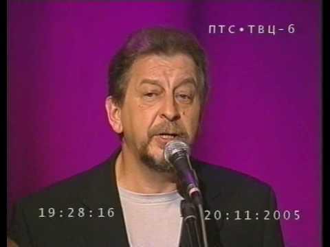 Виктор Берковский - Глория