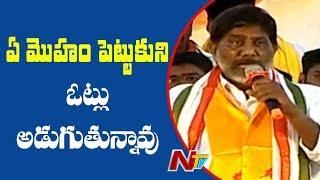 Bhatti Vikramarka Comments on CM KCR Over Election Promises - Madhira Public Meeting - NTV - netivaarthalu.com