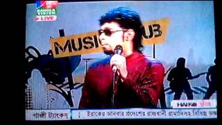 Ma by Arfin Rumey at Banglavision live
