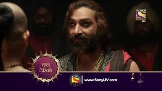 Peshwa Bajirao - पेशवा बाजीराव - Episode 42  - Coming Up Next