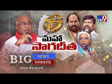 Big News Big Debate : Seat fight in Mahakutami - TV9
