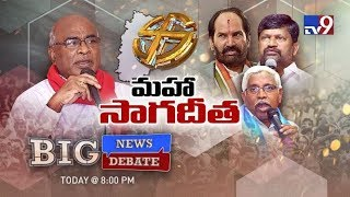 Big News Big Debate : Seat fight in Mahakutami