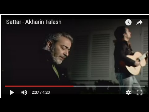 Sattar -  Akharin Talash video