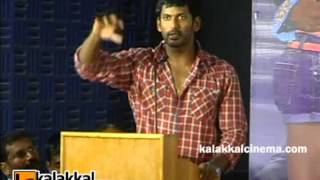 Pattathu Yaanai - Vishal at Pattathu Yaanai Audio Launch