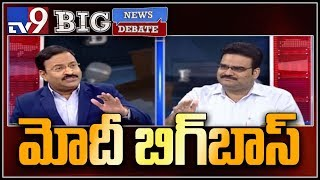 Narendra Modi is the Big Boss -  TDP leader Lanka Dinkar