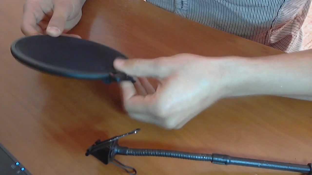 Фильтр микрофона своими руками 667