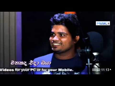 Mathakai Eda Oya - Manuja Mahawaththe video