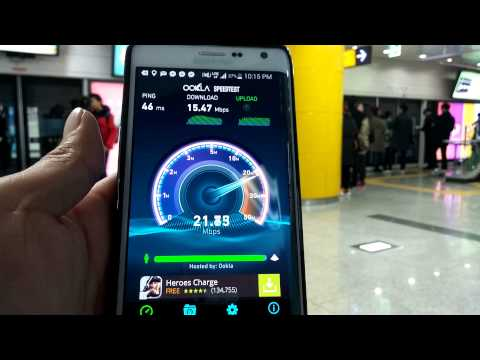 4G LTE-A Speed Test at Gangnam Subway Station
