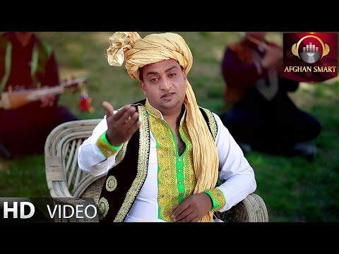 Nasir Hassan - Shah Laila Official Video HD