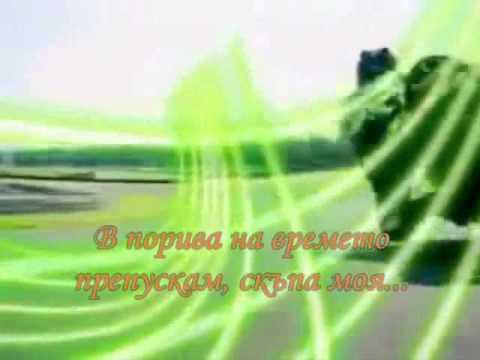 Stamatis Gonidis feat master Tempo   Rokades