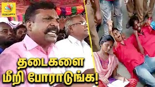 Thirumavalavan Speech on Anitha's Suicide against NEET exam