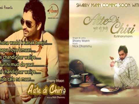 Chandigarh Waliye - Sherry Mann (atte Di Chiri) New Punjabi Song Full Hd 1080 video