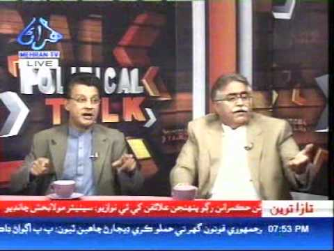 Ayaz Latif Palijo Mola Bux Chandio interview Mehran TV Raoof p-5/5