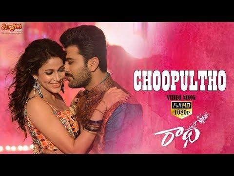 Choopultho HD Full Video Song   Radha   Sharwanand   LavanyaTripathi   Aksha